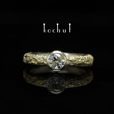 """Каблучка на заручини """"Душа і тіло"""" (вузька). Біле, жовте золото, діамант"""