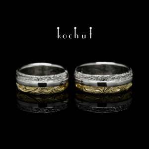 """Wedding rings """"In joy and in sorrow"""". Silver, yellow gold"""
