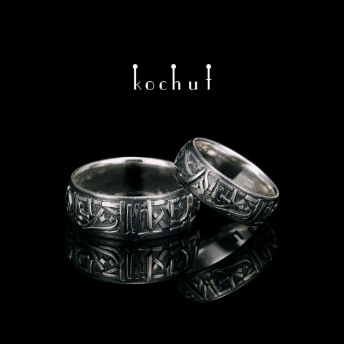 Wedding rings «Calligraphy». Silver, oxidation