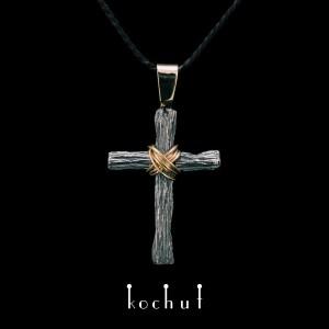 Хрестик «Смирення» з вушком. Срібло, оксидування, жовте золото