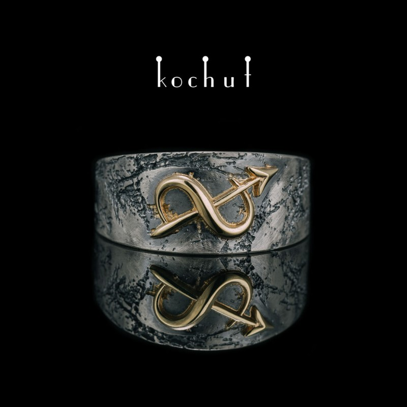 Перстень зі знаком зодіаку «Стрілець». Срібло і жовте золото, оксидування