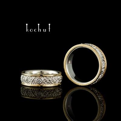 Обручки «Цитадель» з двома обідками. Срібло, жовте золото, діамант