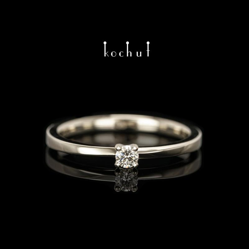 Каблучка на заручини «Моє натхнення». Біле золото, діамант