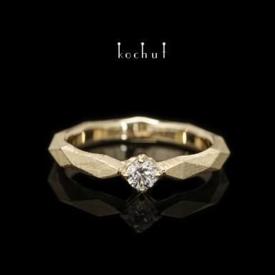 Verlobungsring «My Queen». Gelbgold, Diamant