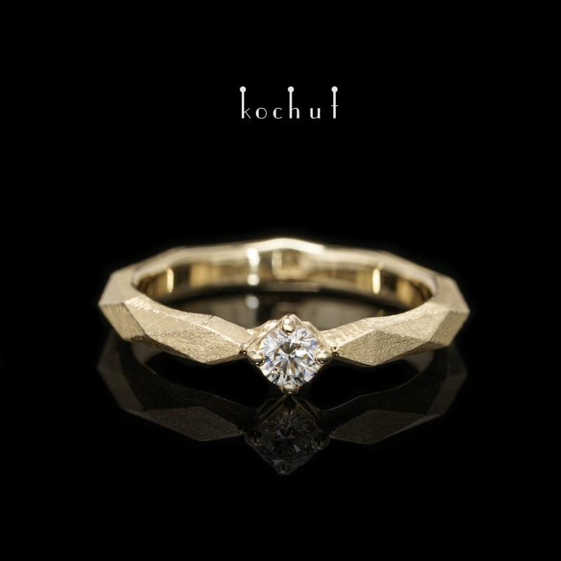 Каблучка на заручини «Моя королева». Жовте золото, діамант
