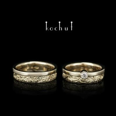 Обручальные кольца «В радости и в печали: половинки». Желтое золото, бриллиант